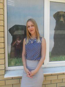 Святная Мария Владимировна