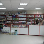Аптека Вита Морозова
