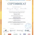 Sorokoumova1