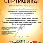 Sorokoumova_Setr