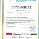 Vlasenko1