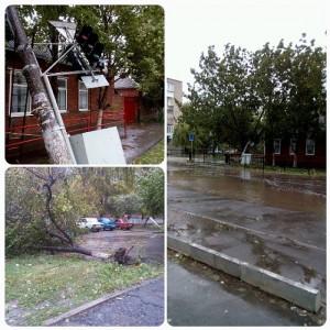 шторм в Таганроге 24.09.2014