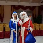 Новогодний корпоратив и награждение сотрудников по итогам 2014 года