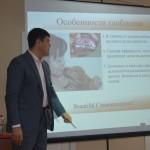Презентация товаров из Японии