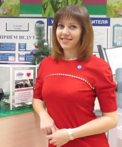 Котова Олеся Вячеславовна