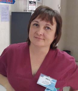 Власенко Ольга Леонидовна