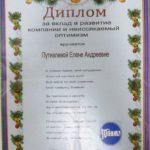 Putivleva5